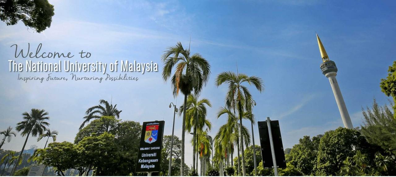 Universiti Kebangsaan Malaysia - Inspire Future, Nurturing Possibilities