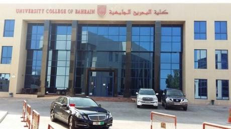 University College of Bahrain (UCB)